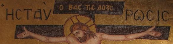 Mosaic of Crucifixion at Kykkos Monastery (Edit)