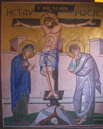 Mosaic of Crucifixion at Kykkos Monastery
